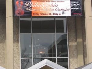 PVCO banner in Bloomsburg