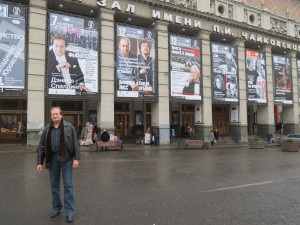 Our poster outside Moscow's Tchaikovsky Hall.